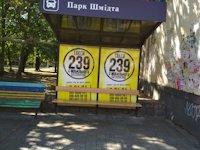 Остановка №189862 в городе Бердянск (Запорожская область), размещение наружной рекламы, IDMedia-аренда по самым низким ценам!