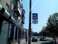 Холдер №189906 в городе Бердянск (Запорожская область), размещение наружной рекламы, IDMedia-аренда по самым низким ценам!