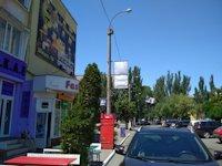 Холдер №189910 в городе Бердянск (Запорожская область), размещение наружной рекламы, IDMedia-аренда по самым низким ценам!