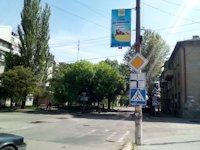 Холдер №189921 в городе Бердянск (Запорожская область), размещение наружной рекламы, IDMedia-аренда по самым низким ценам!