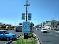 Холдер №189950 в городе Бердянск (Запорожская область), размещение наружной рекламы, IDMedia-аренда по самым низким ценам!