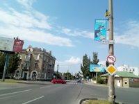 Холдер №189951 в городе Бердянск (Запорожская область), размещение наружной рекламы, IDMedia-аренда по самым низким ценам!
