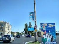 Холдер №189953 в городе Бердянск (Запорожская область), размещение наружной рекламы, IDMedia-аренда по самым низким ценам!