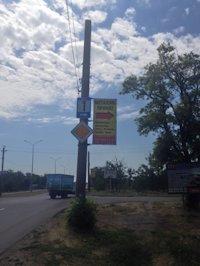 Холдер №190136 в городе Бердянск (Запорожская область), размещение наружной рекламы, IDMedia-аренда по самым низким ценам!