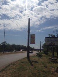 Холдер №190138 в городе Бердянск (Запорожская область), размещение наружной рекламы, IDMedia-аренда по самым низким ценам!