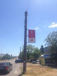 Холдер №190142 в городе Бердянск (Запорожская область), размещение наружной рекламы, IDMedia-аренда по самым низким ценам!