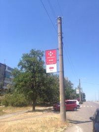 Холдер №190143 в городе Бердянск (Запорожская область), размещение наружной рекламы, IDMedia-аренда по самым низким ценам!