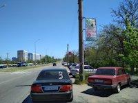 Холдер №190144 в городе Бердянск (Запорожская область), размещение наружной рекламы, IDMedia-аренда по самым низким ценам!