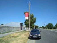 Холдер №190153 в городе Бердянск (Запорожская область), размещение наружной рекламы, IDMedia-аренда по самым низким ценам!