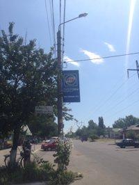 Холдер №190165 в городе Бердянск (Запорожская область), размещение наружной рекламы, IDMedia-аренда по самым низким ценам!