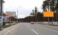 Билборд №190179 в городе Ирпень (Киевская область), размещение наружной рекламы, IDMedia-аренда по самым низким ценам!