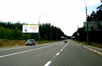 Билборд №190182 в городе Ирпень (Киевская область), размещение наружной рекламы, IDMedia-аренда по самым низким ценам!