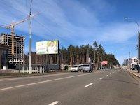 Билборд №190187 в городе Ирпень (Киевская область), размещение наружной рекламы, IDMedia-аренда по самым низким ценам!