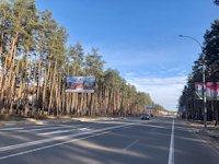 Билборд №190189 в городе Ирпень (Киевская область), размещение наружной рекламы, IDMedia-аренда по самым низким ценам!