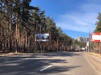 Билборд №190191 в городе Ирпень (Киевская область), размещение наружной рекламы, IDMedia-аренда по самым низким ценам!