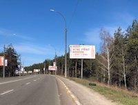 Билборд №190192 в городе Ирпень (Киевская область), размещение наружной рекламы, IDMedia-аренда по самым низким ценам!