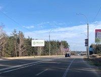 Билборд №190193 в городе Ирпень (Киевская область), размещение наружной рекламы, IDMedia-аренда по самым низким ценам!