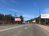 Билборд №190194 в городе Ирпень (Киевская область), размещение наружной рекламы, IDMedia-аренда по самым низким ценам!