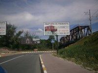 Билборд №190195 в городе Ирпень (Киевская область), размещение наружной рекламы, IDMedia-аренда по самым низким ценам!