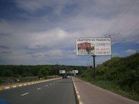 Билборд №190197 в городе Ирпень (Киевская область), размещение наружной рекламы, IDMedia-аренда по самым низким ценам!