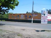 Билборд №190202 в городе Ирпень (Киевская область), размещение наружной рекламы, IDMedia-аренда по самым низким ценам!