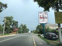 Билборд №190204 в городе Ирпень (Киевская область), размещение наружной рекламы, IDMedia-аренда по самым низким ценам!