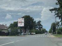 Билборд №190205 в городе Ирпень (Киевская область), размещение наружной рекламы, IDMedia-аренда по самым низким ценам!