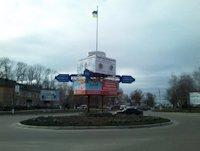 Билборд №190716 в городе Гадяч (Полтавская область), размещение наружной рекламы, IDMedia-аренда по самым низким ценам!