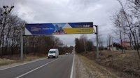 Арка №190877 в городе Львов трасса (Львовская область), размещение наружной рекламы, IDMedia-аренда по самым низким ценам!