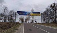 Арка №190878 в городе Львов трасса (Львовская область), размещение наружной рекламы, IDMedia-аренда по самым низким ценам!