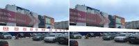 Брандмауэр №191005 в городе Харьков (Харьковская область), размещение наружной рекламы, IDMedia-аренда по самым низким ценам!
