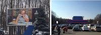 Брандмауэр №191015 в городе Харьков (Харьковская область), размещение наружной рекламы, IDMedia-аренда по самым низким ценам!