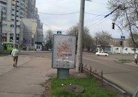 Ситилайт №191122 в городе Черкассы (Черкасская область), размещение наружной рекламы, IDMedia-аренда по самым низким ценам!