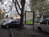 Ситилайт №191124 в городе Черкассы (Черкасская область), размещение наружной рекламы, IDMedia-аренда по самым низким ценам!