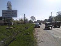 Билборд №191193 в городе Канев (Черкасская область), размещение наружной рекламы, IDMedia-аренда по самым низким ценам!
