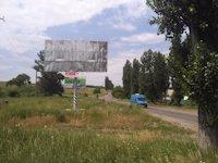 Билборд №191197 в городе Звенигородка (Черкасская область), размещение наружной рекламы, IDMedia-аренда по самым низким ценам!