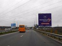 Билборд №191207 в городе Ирпень (Киевская область), размещение наружной рекламы, IDMedia-аренда по самым низким ценам!