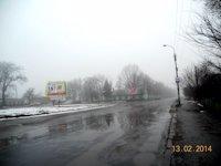 Билборд №191239 в городе Умань (Черкасская область), размещение наружной рекламы, IDMedia-аренда по самым низким ценам!