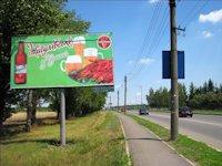 Билборд №191244 в городе Умань (Черкасская область), размещение наружной рекламы, IDMedia-аренда по самым низким ценам!