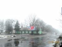 Билборд №191302 в городе Умань (Черкасская область), размещение наружной рекламы, IDMedia-аренда по самым низким ценам!