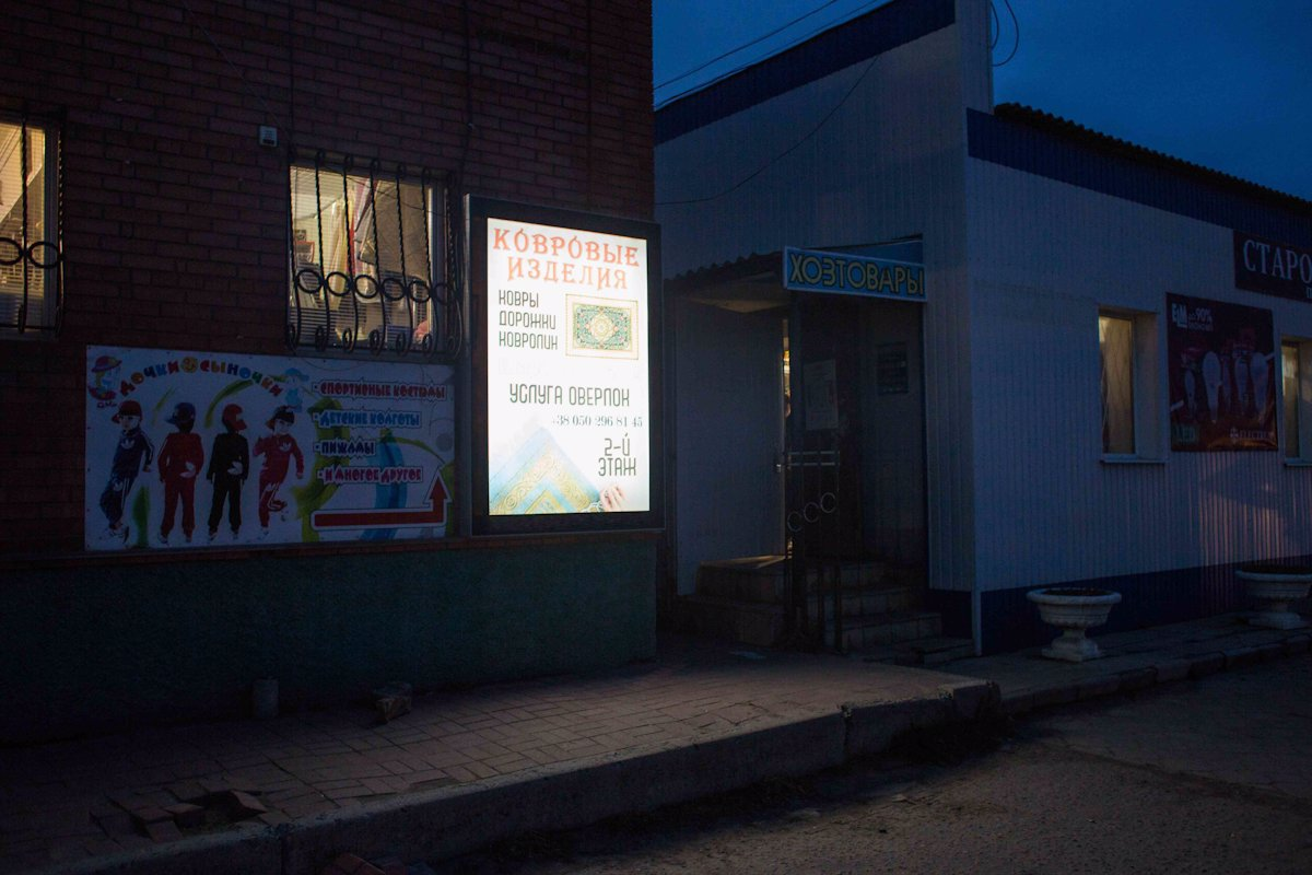 IDMedia Наружная реклама в городе Старобельск (Луганская область), Скролл в городе Старобельск №191319 схема