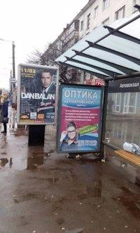 Ситилайт №192516 в городе Житомир (Житомирская область), размещение наружной рекламы, IDMedia-аренда по самым низким ценам!