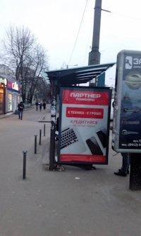Ситилайт №192517 в городе Житомир (Житомирская область), размещение наружной рекламы, IDMedia-аренда по самым низким ценам!