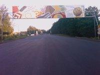 Арка №192621 в городе Львов (Львовская область), размещение наружной рекламы, IDMedia-аренда по самым низким ценам!