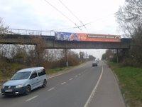 Арка №192657 в городе Львов (Львовская область), размещение наружной рекламы, IDMedia-аренда по самым низким ценам!