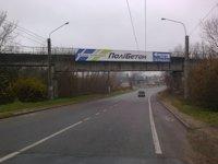 Арка №192658 в городе Львов (Львовская область), размещение наружной рекламы, IDMedia-аренда по самым низким ценам!