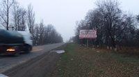 Билборд №192756 в городе Гайсин (Винницкая область), размещение наружной рекламы, IDMedia-аренда по самым низким ценам!