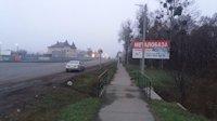 Билборд №192758 в городе Гайсин (Винницкая область), размещение наружной рекламы, IDMedia-аренда по самым низким ценам!