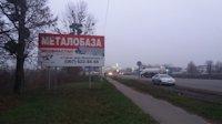 Билборд №192759 в городе Гайсин (Винницкая область), размещение наружной рекламы, IDMedia-аренда по самым низким ценам!