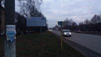 Билборд №192765 в городе Гайсин (Винницкая область), размещение наружной рекламы, IDMedia-аренда по самым низким ценам!